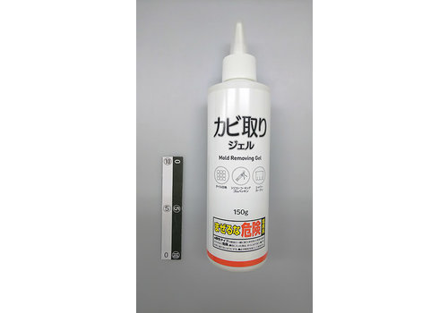 Mold remover gel 150G