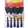 66 nylon pancake spatula 5p bk