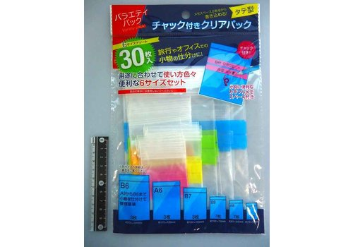 Clear pack with fastener slider vertical type 30p