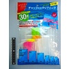 Clear pack with fastener slider horizontal type 30p