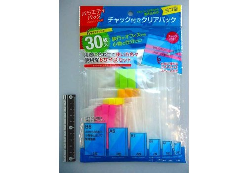 ?Clear pack with fastener slider horizontal type 30p