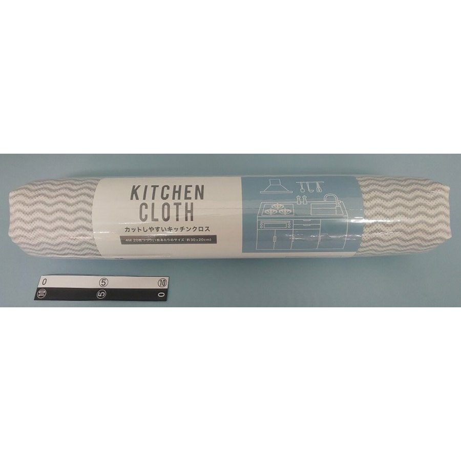 Easy to cut kitchen cloth 4M-1