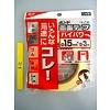 Konishi double side tape high power 15mm x 3m