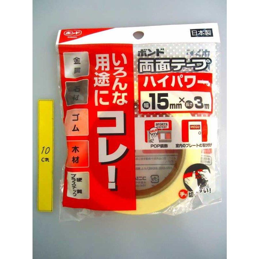 Konishi double side tape high power 15mm x 3m-1