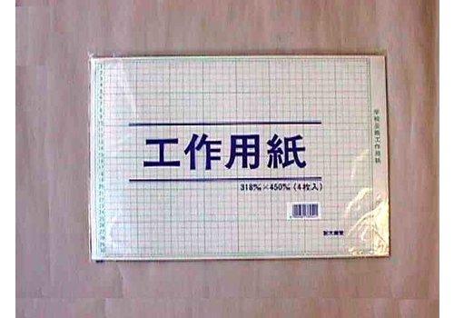 A3 craft work paper 4p
