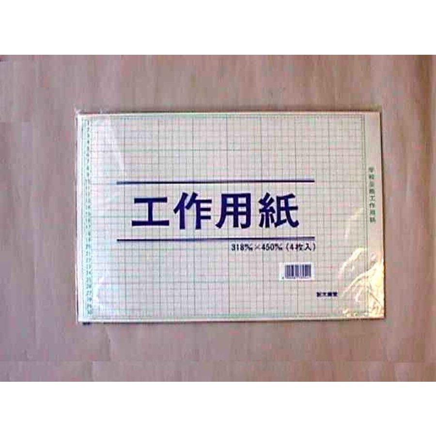 A3 craft work paper 4p-1