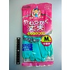 Dunlope soft and taugh rubber gloves middle thik M GR
