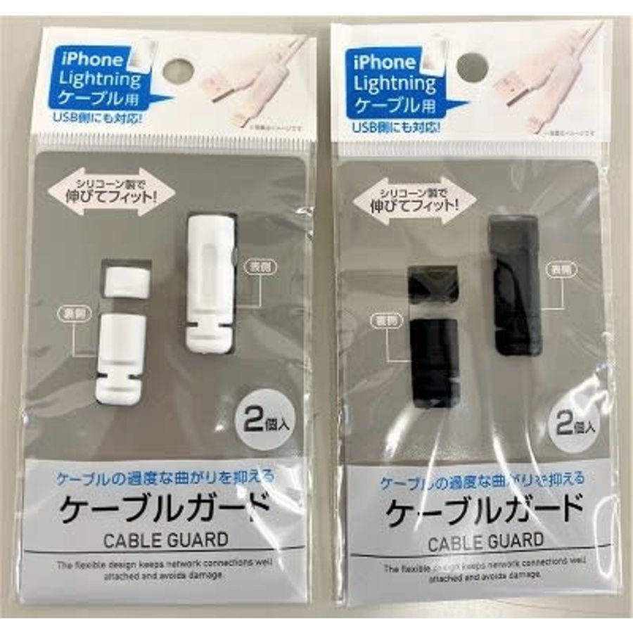 ?Cable guard for IPHONE 2P-1
