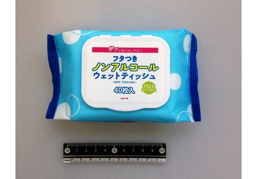 ?Wet wipes with lid 40s