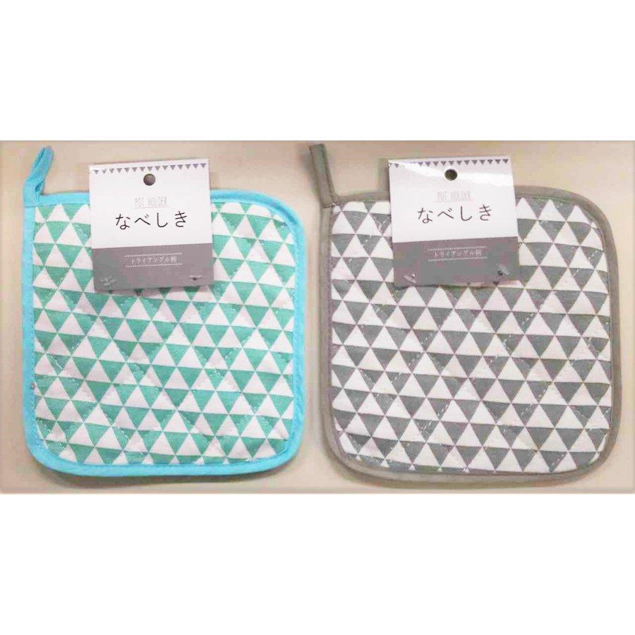 ?Dishmat triangle pattern-1