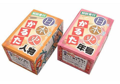 Japanese history karuta