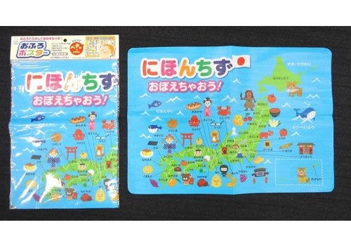 ?Bath-Time Fun - Map of Japan