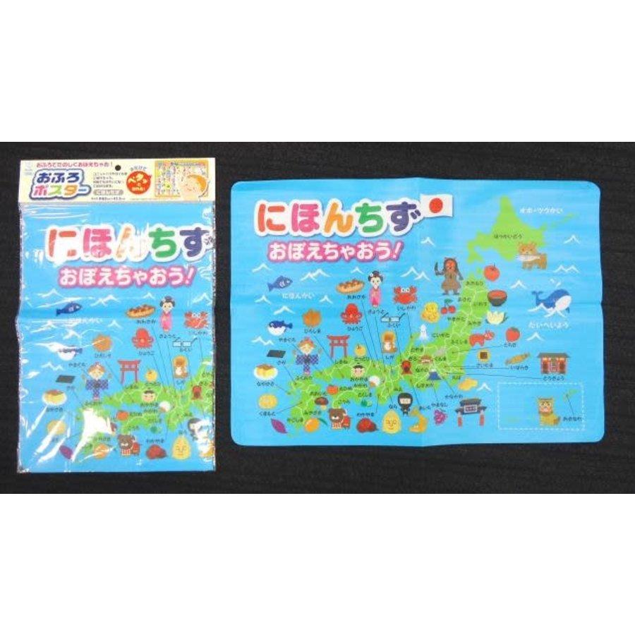 Bath-Time Fun - Map of Japan-1