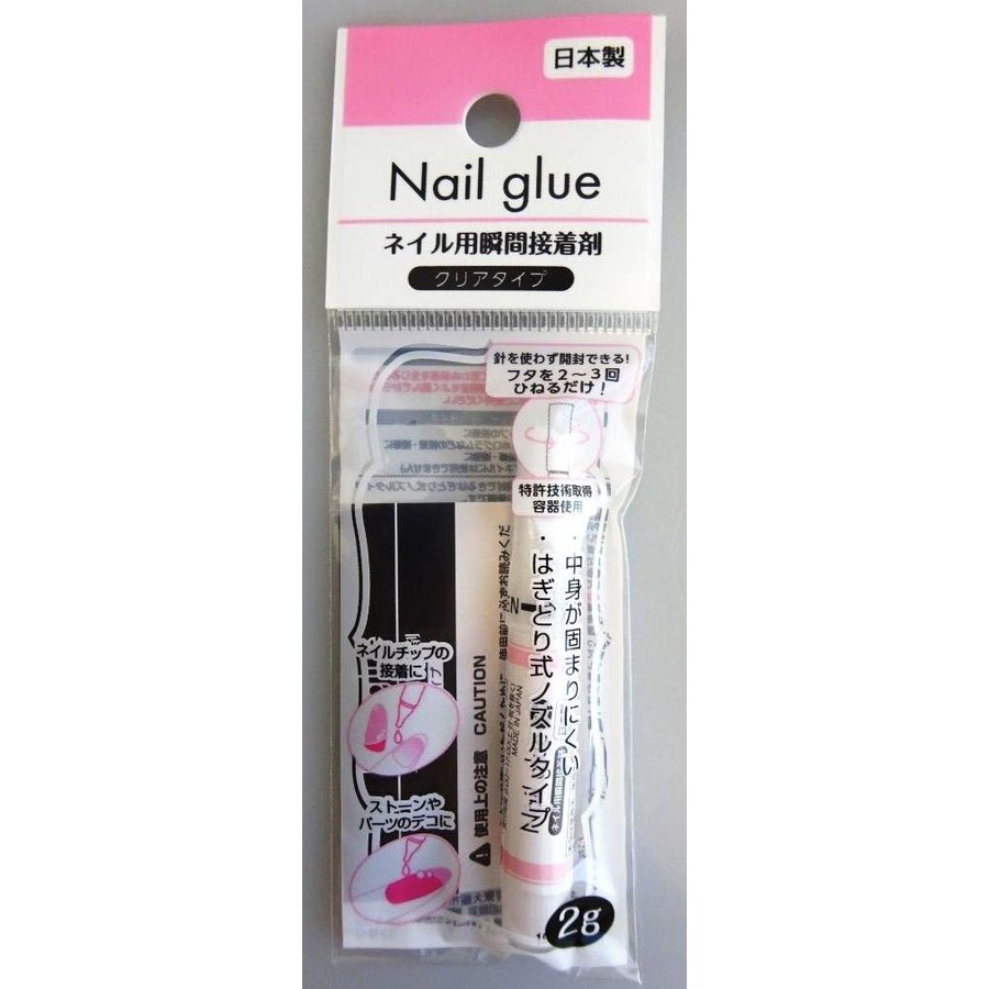MTNLG-1 nail glue-1