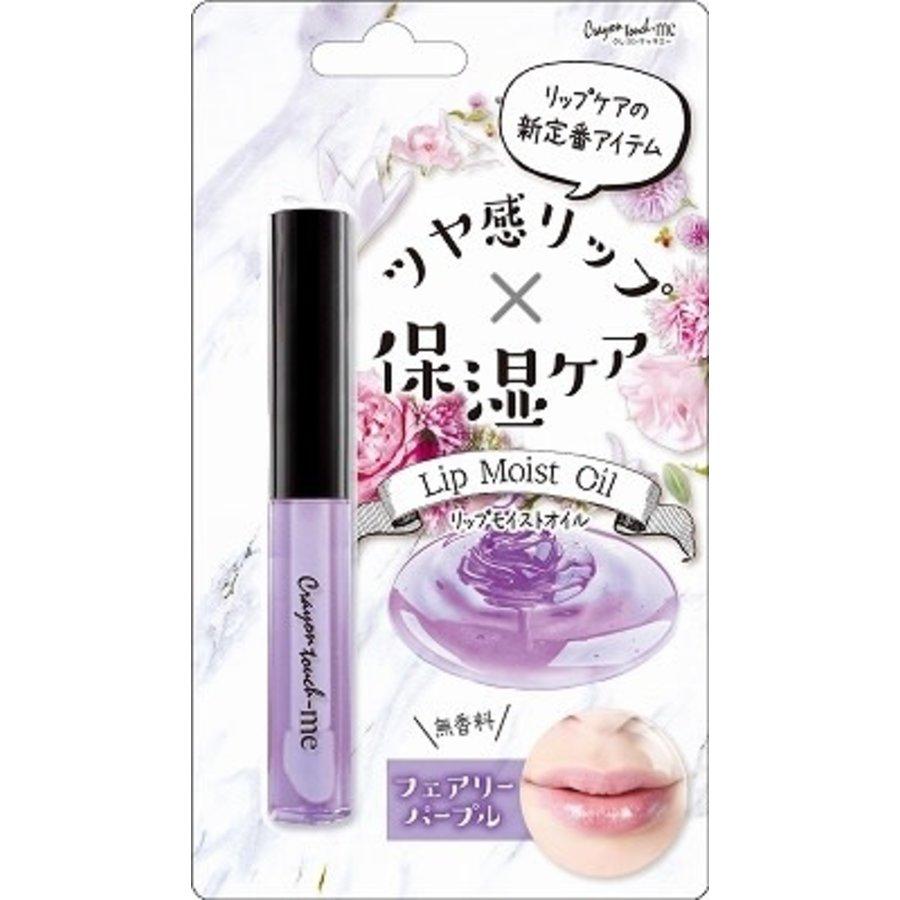 Lip moist oil P-1