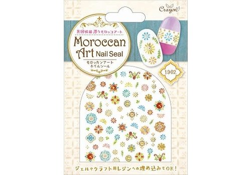 ?Moroccan nail seal flower