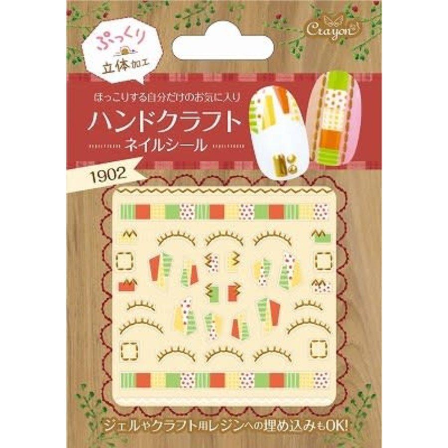 HC Nail seal patchwork-1