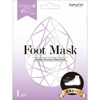 Foot mask hyaluronic acid
