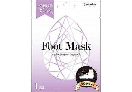 #Foot mask hyaluronic acid