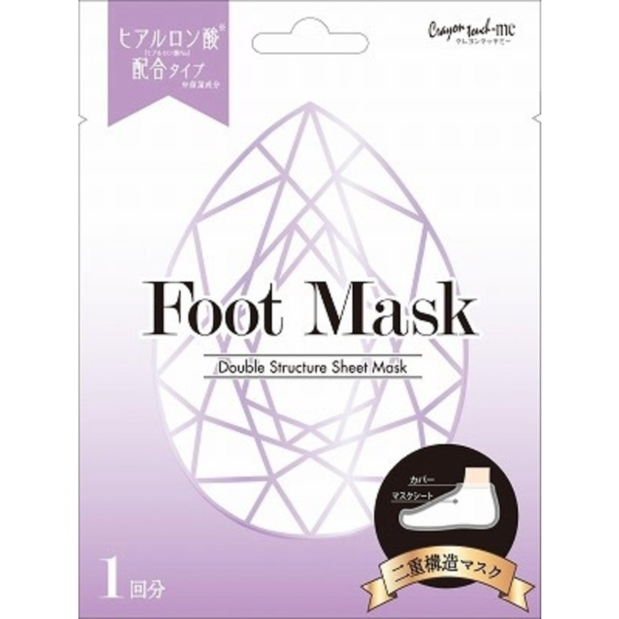 Foot mask hyaluronic acid-1