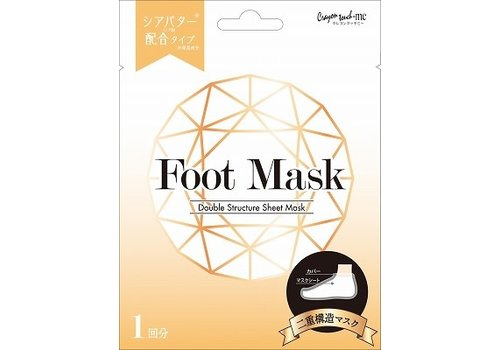 Foot mask shea butter