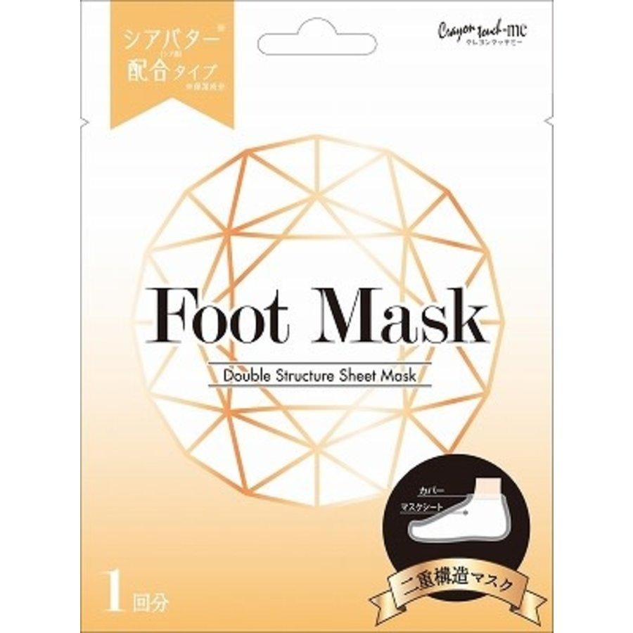 Foot mask shea butter-1