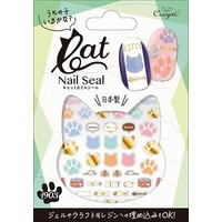 CAT nail seal cat toy