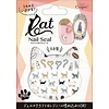 ?CAT nail seal colorful silhouette