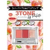 ?3-tone lip palette peach