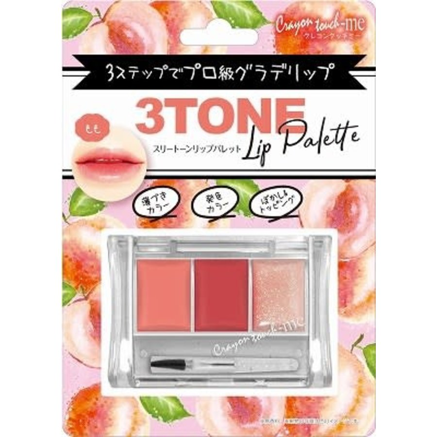?3-tone lip palette peach-1