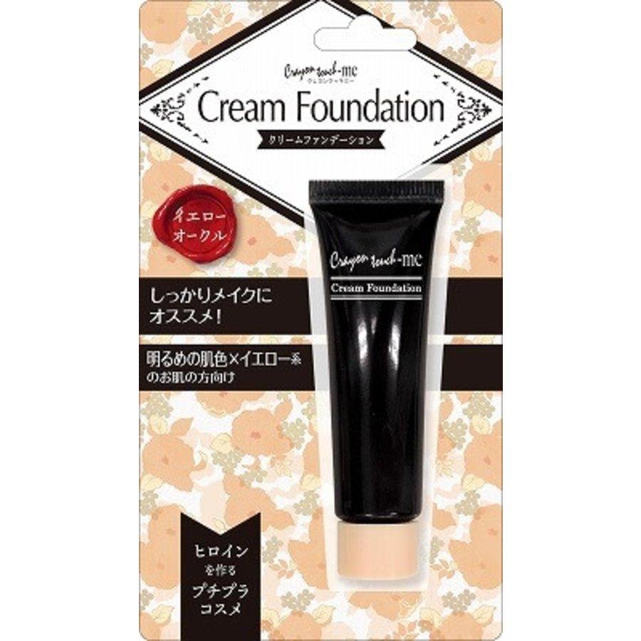 Cream foundation yellow ochre-1