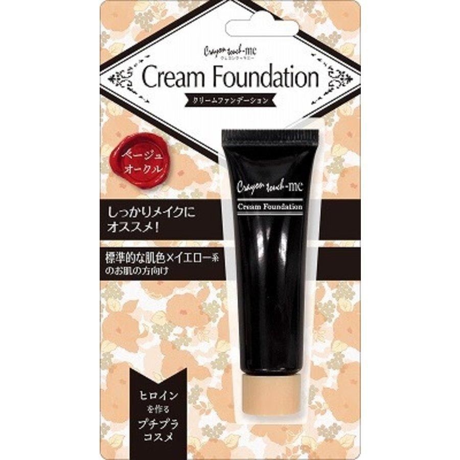 ?Cream foundation beige ochre-1