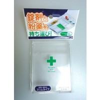 Handy slim pill case
