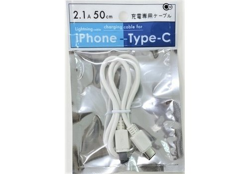 ♪Type C → lightning charging cable