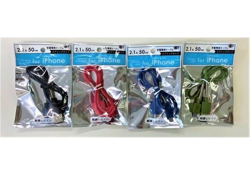 ♪Charge cable for IPHONE