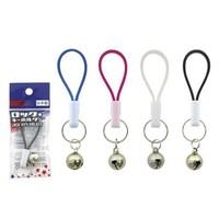 Lock key holder