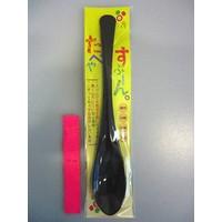 Easy to scoop spoon black