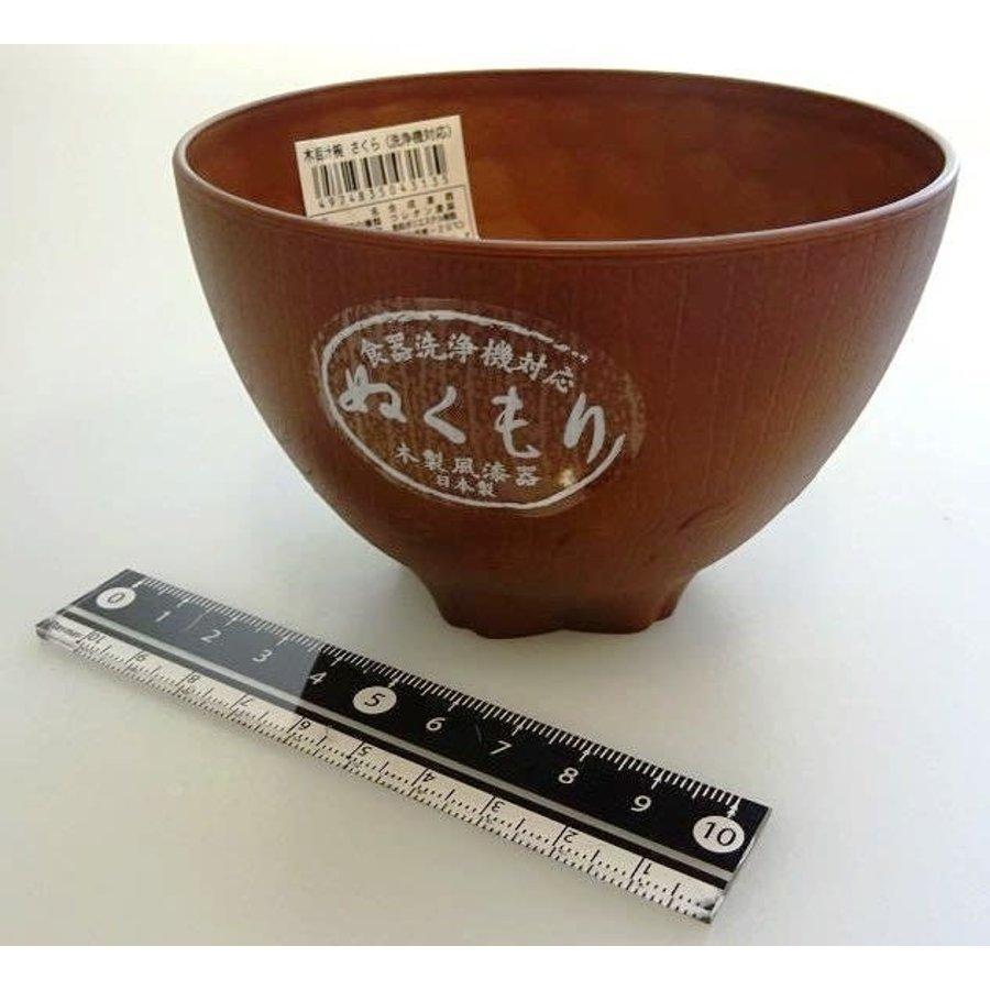 Mokume soup bowl sakura-1