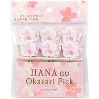 Hana no decoration toothpick 12P