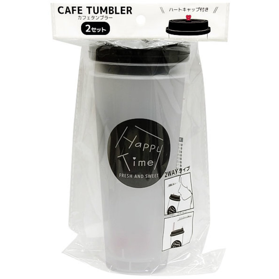 #Cafe tumbler happy time 600-1