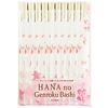 Hana no genroku chopsticks 20P