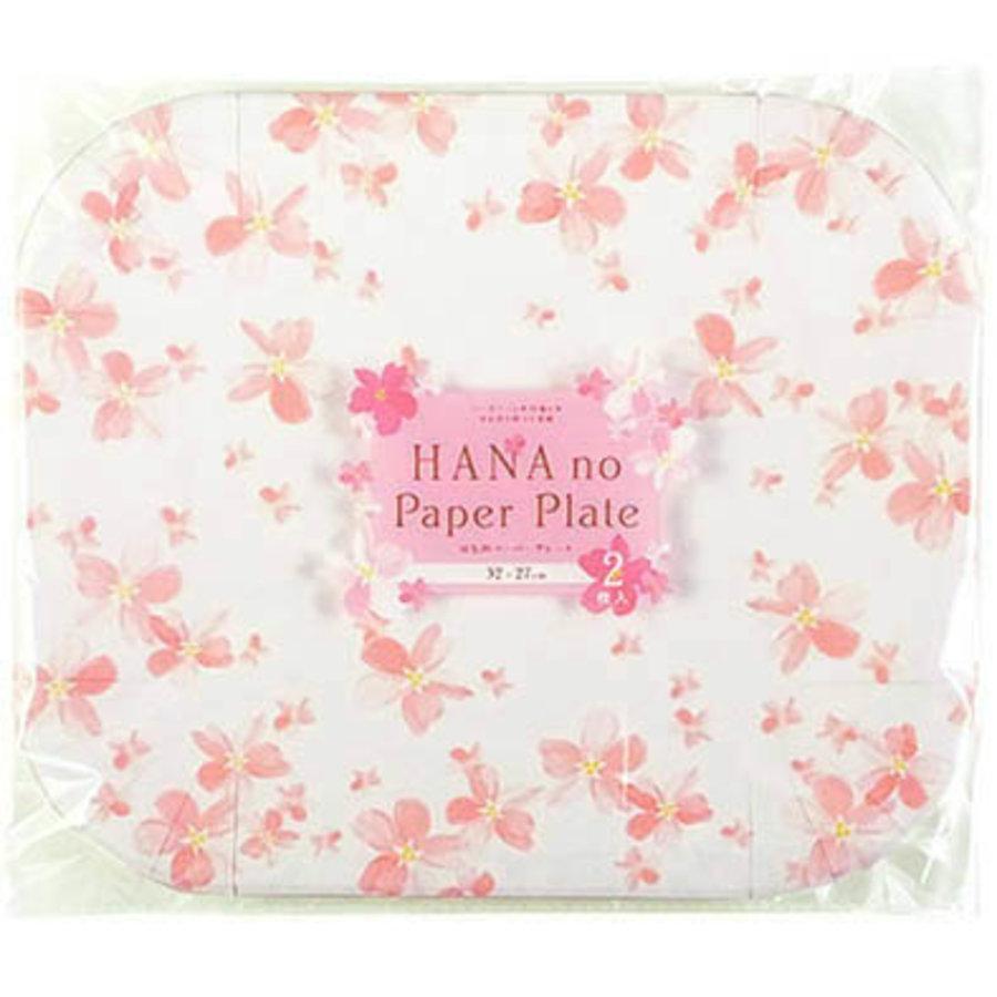 Hana no hors d'oeuvre plate 2P-1