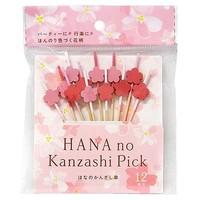Hana no skewer 12P