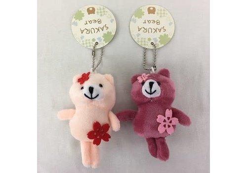 20 Sakura bear S9