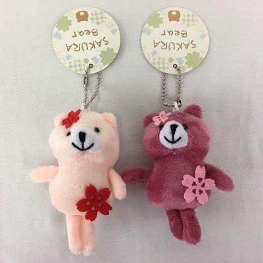 #20 Sakura bear S9-1