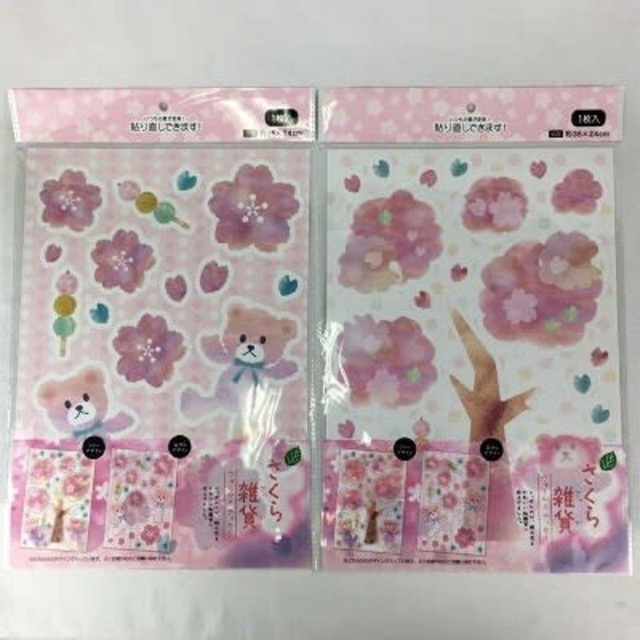 ?20 Wall sticker (sakura bear) S0-1