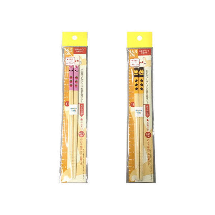Bamboo Chopsticks mix-mate 16.5cm-1