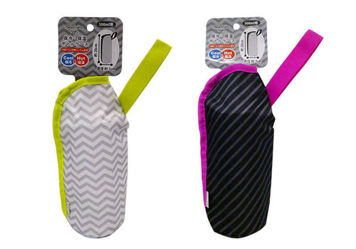Monochrome neon cold/heat insulation bottle case