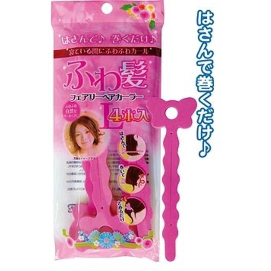 Fairy hair soft curler L 4p-1