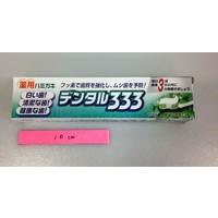 Medicinal tooth paste Dental 333 150g